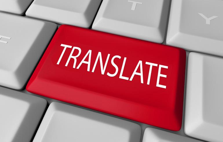 translate21.jpg